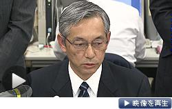 反社会的勢力への融資問題を謝罪し、「認識が甘かった」と話すみずほフィナンシャルグループの岡部俊胤副社長(4日)