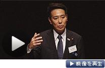 前原外相は「日本は環太平洋経済協定に加盟すべき」と表明した(19日)