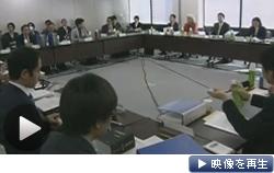 厚労省は派遣制度の見直し案を労働政策審議会で示した(12日午前)=テレビ東京