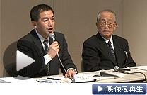 記者会見する大西社長(左)と稲盛会長(28日、東京都・品川区)