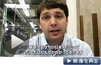 おわびのメッセージを日本版ホームページで伝える「グルーポン」の米本社CEO