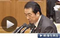 衆院予算委員会で質問に答える菅直人首相(2日)