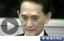 林原が私的整理断念、更生法の適用を申請(テレビ東京)