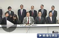 会派離脱届提出後に記者会見する小沢系議員(17日、衆院第1議員会館)