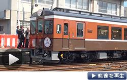 東日本大震災の津波で被害に遭った三陸鉄道が全線で運行再開(6日、岩手県の宮古駅)
