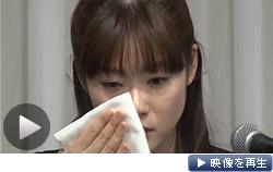 「STAP細胞が誰かの役に立つまで研究続けたい」。小保方氏は涙ながら語った(9日、大阪市)