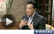 前原外相の献金問題について語る岡田民主党幹事長(テレビ東京)