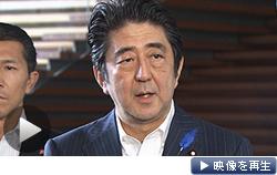 政府は北朝鮮に対する制裁の一部解除方針を決定。安倍首相が記者団にコメントした(3日)