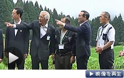 菅官房長官、兵庫県養父市を視察。ふるさと納税の拡充方針を明らかにした(テレビ東京)