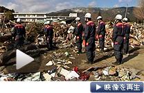 東日本大震災発生から1週間。発生時刻にあわせ、各地で黙とうがささげられた
