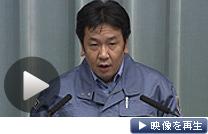 枝野官房長官は「直ちに健康に影響を及ぼす数値ではない」と述べた (19日)