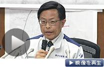記者会見する原子力安全・保安院の西山英彦審議官(20日午後)