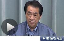 東日本大震災から2週間にあたり記者会見する菅首相(25日夜、首相官邸)