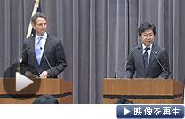 会談を終え記者会見するガイトナー米財務長官と安住財務相(12日、財務省)