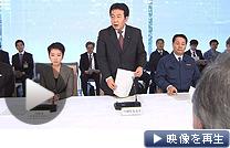 政府が電力需給緊急対策本部で夏の電力需給対策を正式決定した (8日)