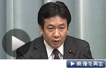 「計画的避難区域」の設定を発表する枝野官房長官(11日、首相官邸)