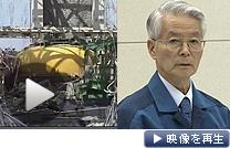 東電の勝俣会長は復旧作業の工程表を発表した(17日午後、東京都千代田区)