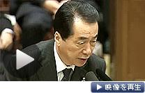 「今後も全力を挙げて取り組みたい」菅首相が参院決算委員会で答弁(25日午前)=テレビ東京