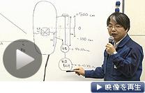 福島1号機の燃料棒崩落の可能性について会見する東京電力(12日午前)