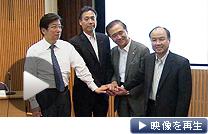 ソフトバンクと19自治体が自然エネルギー普及へ協議会を設立すると発表した