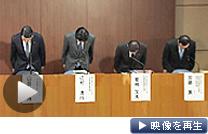 一連の通信障害について、NTTドコモの山田社長が説明した(27日)