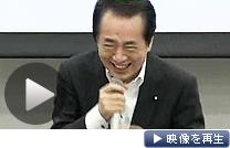 「顔見たくないなら法案を通した方がいい」と話す菅首相(テレビ東京)