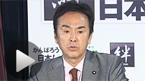 松本復興相辞任で自民党の石原伸晃幹事長は菅首相を批判(5日)