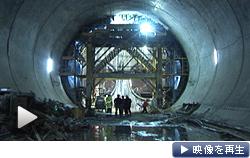 ボスポラス海峡の海底トンネルが29日に開通。着工9年、大成建設が挑んだ難工事の軌跡