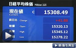 日経平均反発、終値41円高。26日のマーケットの動きを解説(日経CNBC)