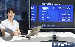 日経平均、5日ぶり反落。31日のマーケットの動きを解説(日経CNBC)