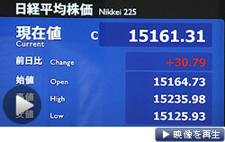 日経平均続伸、終値30円高の1万5161円。12日のマーケットの動きを解説(日経CNBC)