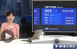 日経平均小幅続伸、終値4円高の1万5322円。18日のマーケットの動きを解説(日経CNBC)