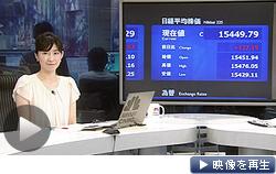 日経平均7日続伸、終値127円高の1万5449円。19日のマーケットの動きを解説(日経CNBC)