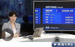 日経平均8日続伸、終値4円高の1万5454円。20日のマーケットの動きを解説(日経CNBC)