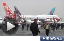 「パリ国際航空ショー」が開幕した(20日、パリ郊外)