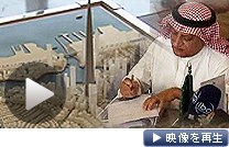 サウジのアルワリード王子が世界最高層ビルの計画発表。高さは1キロ超に