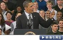 オバマ政権は22日、法人税の最高税率を35%から28%に引き下げる改革案を発表した(テレビ東京)