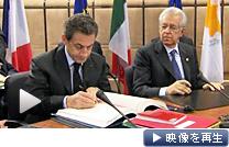 「財政協定」に署名するサルコジ仏大統領(左)