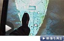 タイタニック博物館では音響技術やCGを使い、タイタニック号の悲劇の運命を紹介する