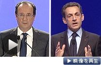 仏大統領選第1回投票ではオランド氏が1位、サルコジ大統領が2位となった