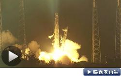 米スペースXは無人宇宙船「ドラゴン」の打ち上げに成功した(22日、米フロリダ州)