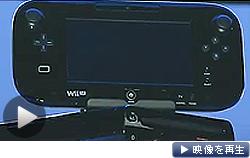任天堂はWii後継機「Wii U」を発表した(テレビ東京)