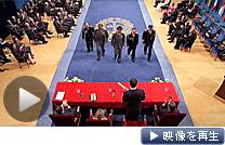 福島原発事故に対応した警察、消防、自衛隊の指揮官らがスペイン皇太子賞を受賞(21日、スペイン・オビエド)