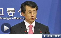 野田首相の親書を返送すると発表する韓国外交通商省の報道官(23日)