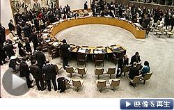 安保理が非難談話。北朝鮮の3回目の核実験受け(12日、米ニューヨーク)