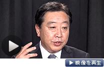 APEC首脳会議後、記者会見する野田佳彦首相 (13日、米ホノルル)