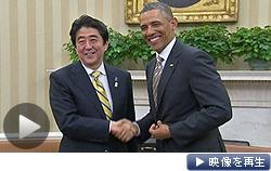 日米首脳「同盟強化で一致」(日本時間23日未明、米ワシントン)