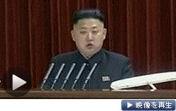 朝鮮労働党中央委員会総会で「我々の核は信頼できる戦争抑止力だ」と演説する金正恩第1書記(3月31日)