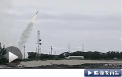 米、グアムに迎撃ミサイル配備へ(テレビ東京)