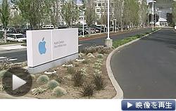 アップルの2013年1~3月期決算は10年ぶりに減益。増配など株主還元策の拡充で株価は上昇(テレビ東京)